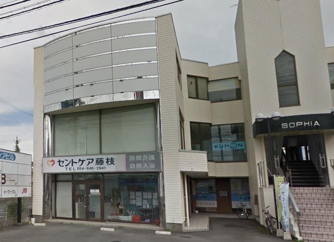セントケア藤枝 訪問入浴ヘルパー ケアエイド  パート イメージ