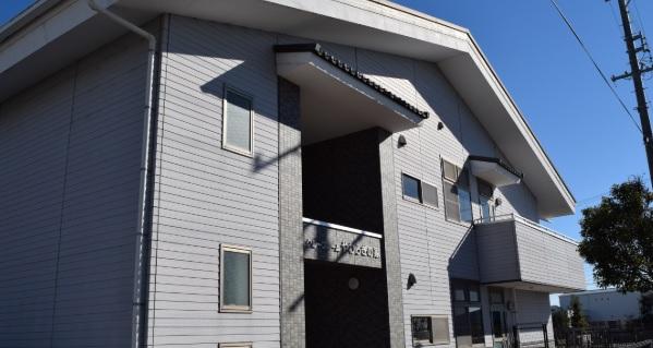 グループホーム 和らぎの家 介護職 (正社員)|磐田市大久保 イメージ