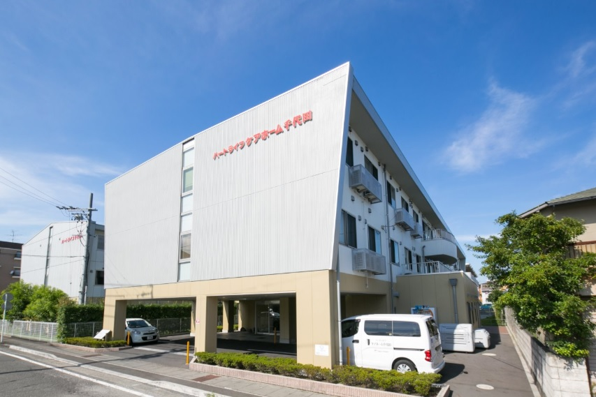 ハートライフ千代田 小規模多機能型居宅介護 ケアマネジャー パート |静岡市葵区 イメージ