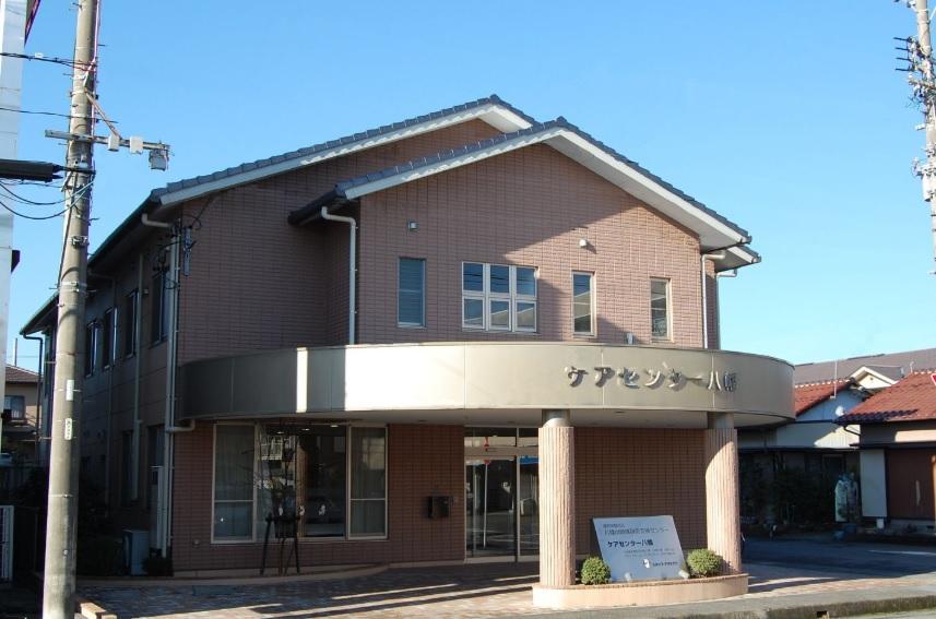 八幡山地域包括支援センター 主任介護支援専門員  正社員 |静岡市駿河区 イメージ
