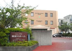 特別養護老人ホームでのケアマネのお仕事です。|静岡県駿東郡清水町 イメージ