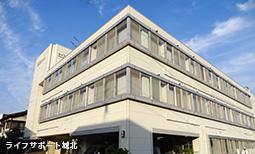 静岡県静岡市葵区池ヶ谷にある有料老人ホームでのお仕事 イメージ