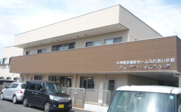 正社員登用あり!グループホームのお仕事です。|静岡県裾野市 イメージ