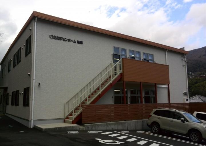 【プロフェッショナル介護求人】熱海市、グループホームでの介護管理職求人!チームワークを大事にする職場です!|静岡県熱海市 イメージ