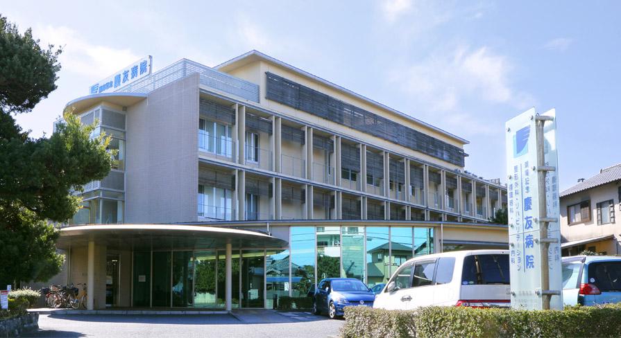 医療法人 桂名会|静岡県内の主要介護事業者 イメージ