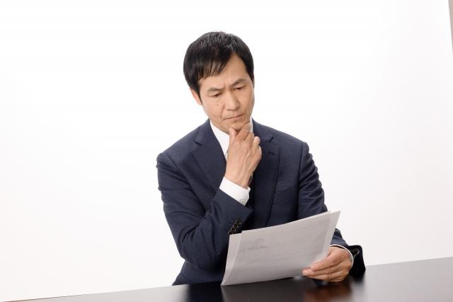 【2020年最新版】介護職用 履歴書の書き方2 項目別 その1|求人票・履歴書・面接 イメージ