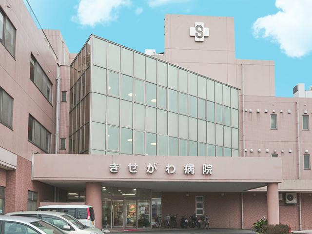 社会福祉法人真養会|静岡県内の主要介護事業者 イメージ