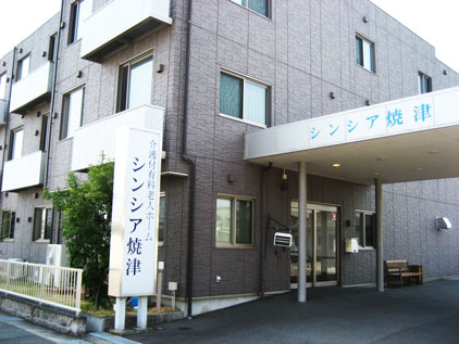日勤のみ可能!早番・遅番出来る方も大歓迎です!|静岡県焼津市 イメージ