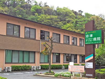 沼津市の回復期病院での看護助手正職員求人のお仕事です! イメージ