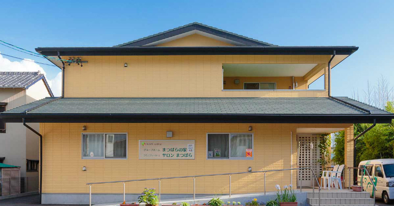 【派遣】<介護職>グループホームでのお仕事です|静岡県静岡市清水区 イメージ